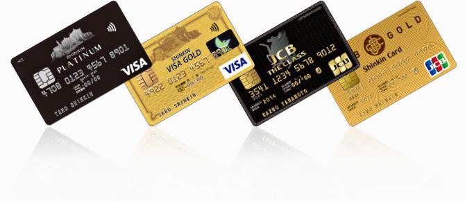 会社を知る | 採用情報 | 中部しんきんカード